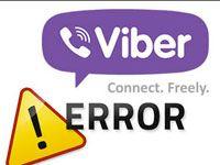 ошибки в Viber