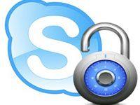 пароль от Скайпа