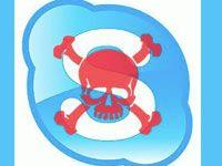 взломанный Skype